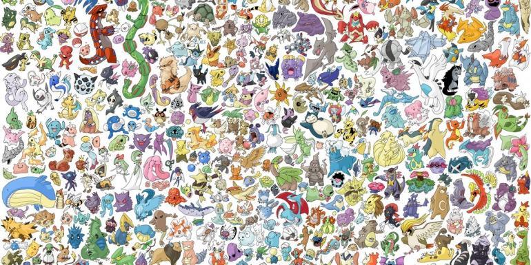 Pok mon x y game - Tout les carte pokemon ex du monde ...
